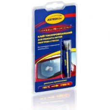 Клей для ремонта нитей обогрева стекол АС-9101