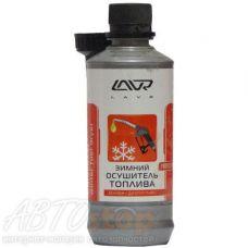 Осушитель топливной сис-мы LAVR Ln-2125