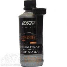Усилитель моторного топлива LAVR Ln-2127-L