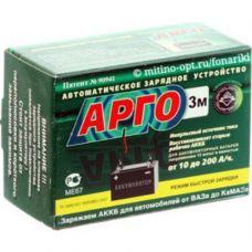 Зарядное устройство АРГО 11085