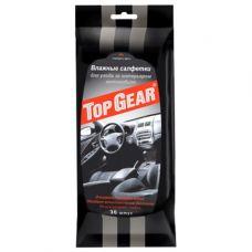 Салфетки для салона Top Gear