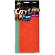 Набор для мойки автомобиля CityUp СА-101