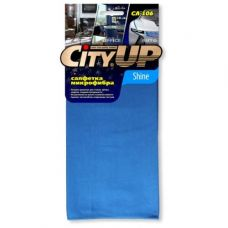 Набор для мойки автомобиля CityUp СА-106