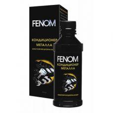Кондиционер металла Fenom FN 125