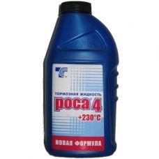 Тормозная жидкость синяя Роса 0,9 л