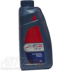 Масло Luxoil HIT 10W-40 1л