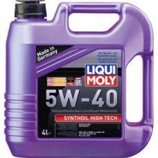 Масло Liqui Moly Synthoil High Tech 5W40 4л