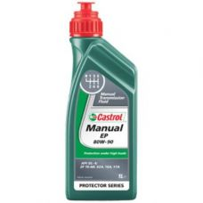Масло Castrol Manual EP 80W-90 1л