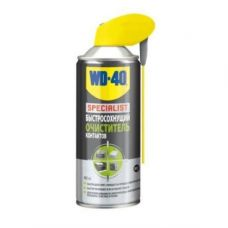 Смазка WD-40 CONTACT
